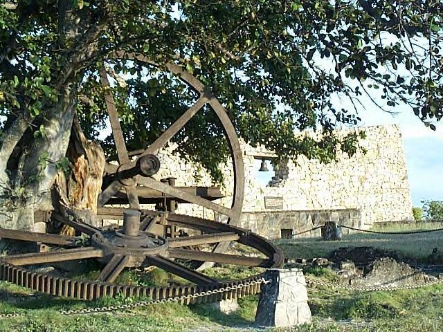 Ruinas_de_la_Demajagua-798529