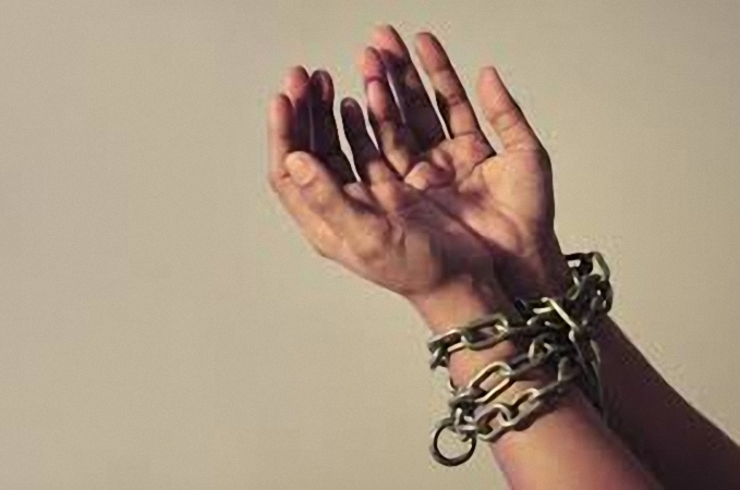 F de Libertad entre cadenas