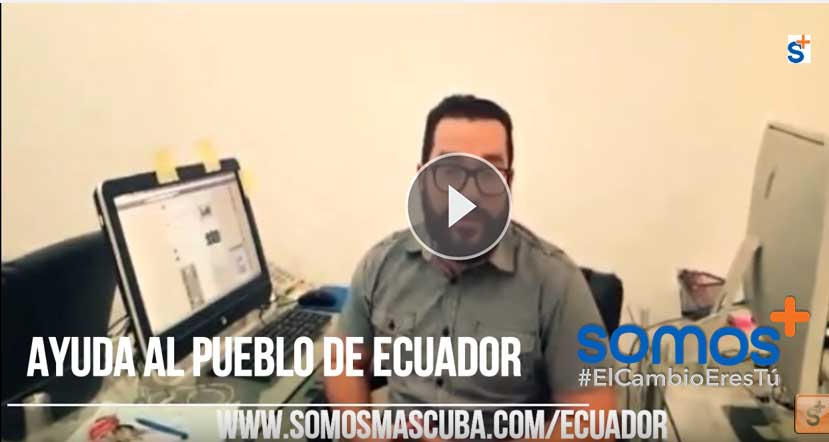 campana ecuador