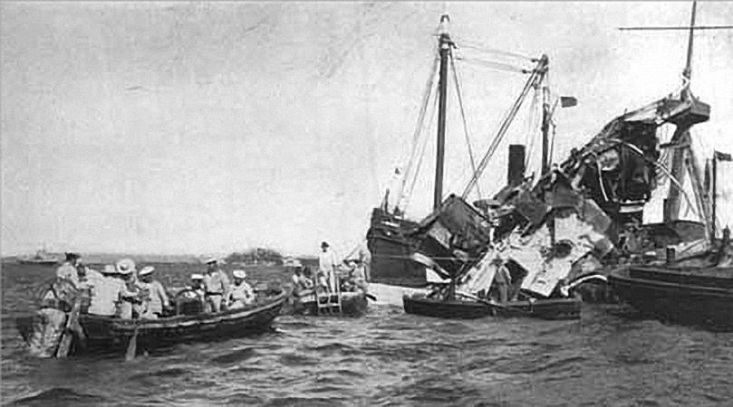 1898maine